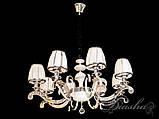 Классическая люстра на 8 ламп с подсветкой рожков 8316/8HR, фото 2