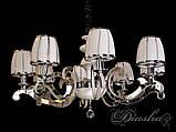 Классическая люстра на 8 ламп с подсветкой рожков 8316/8HR, фото 4