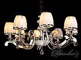 Классическая люстра на 8 ламп с подсветкой рожков 8316/8HR, фото 5