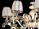 Классическая люстра на 8 ламп с подсветкой рожков 8316/8HR, фото 6