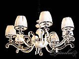 Классическая люстра на 8 ламп с подсветкой рожков 8316/8HR, фото 9