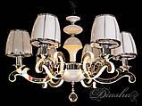Классическая люстра в современном стиле на 6 плафонов 8316/6HR, фото 3
