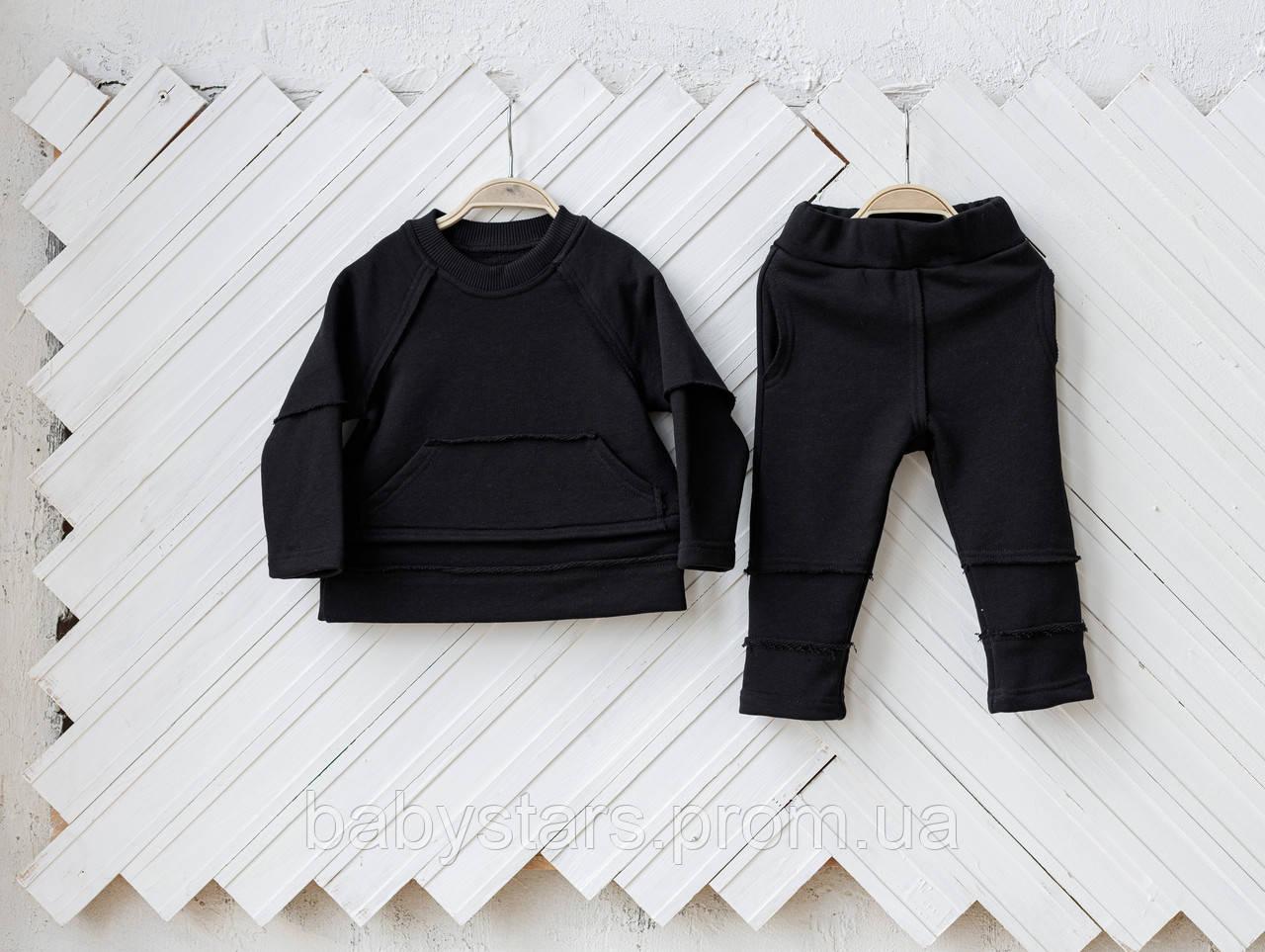 """Детские трикотажные костюмы """"Crude"""", черный, Размеры от 80 до 110"""