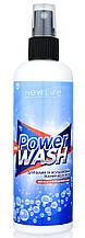 Пятновыводитель Новая жизнь - Power Wash