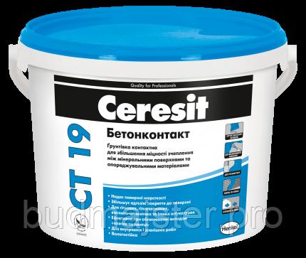 Ґрунтівка Ceresit CT 19 Бетонконтакт 15 кг