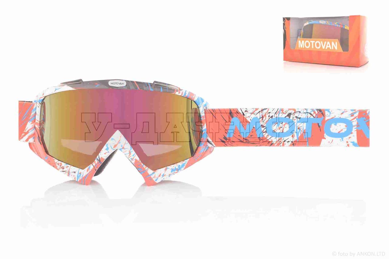 """Очки кроссовые  """"MOTOVAN""""  #X-495-1,  красно-белые,  визор хамелеон"""