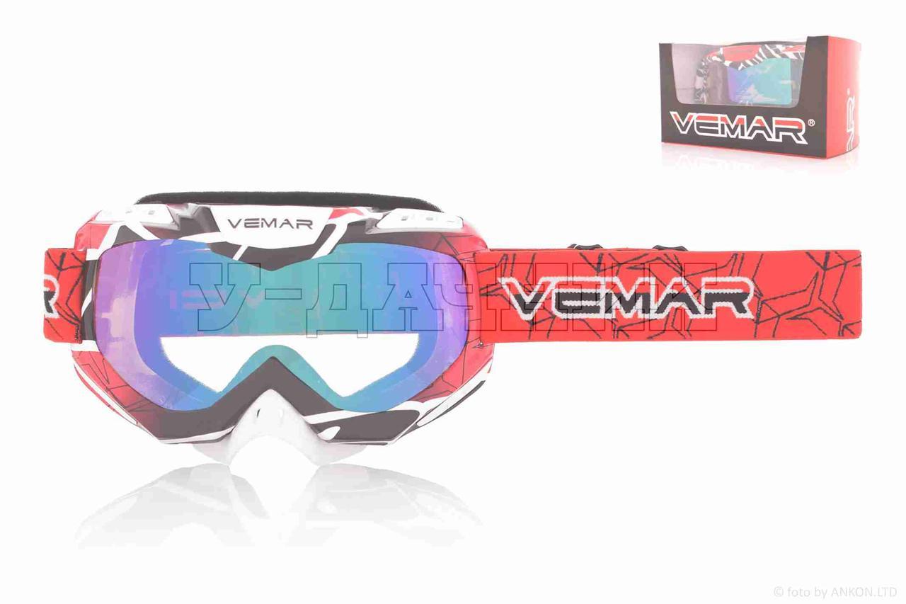 """Окуляри кросові VEMAR"""" #VM-1016C/S218, червоно-чорно-білі, тонований візор"""