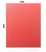 Цветная вощина 100% эко - воск 20х26см Розовый