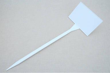 Табличка для растений на ножке АММА №6 белая (15,5 x 10,5 см, ножка 45 см)