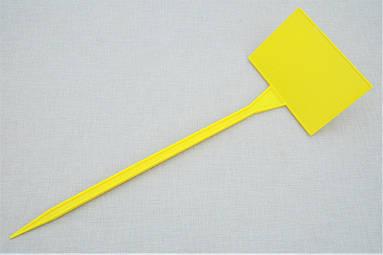 Табличка для растений на ножке АММА №6 желтая (15,5 x 10,5 см, ножка 45 см)