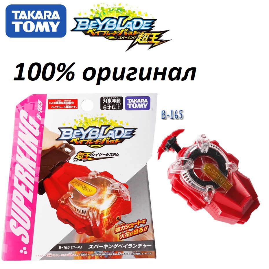 Червоний правобічний запуск на нитці з іскрами Такара Томі B-165 в Beyblade Burst Takara Tomy