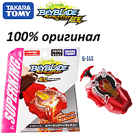 Червоний правобічний запуск на нитці з іскрами Такара Томі B-165 в Beyblade Burst Takara Tomy, фото 1