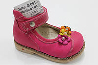 Туфли детские ортопедические Мими Ортопедик (деми) Mimy Ortopedic #001-50, фото 1