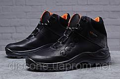 Зимние мужские ботинки 31821 ► Ecco Biom, черные ✅Скидка 23% [ 40 ] ► (40-26,8см)