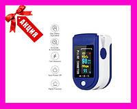 LK-88 пульсоксиметр на палец, прибор для измерения уровня кислорода в крови для терапевта и для дома и спорта