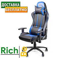 Кресло Barsky Sportdrive Massage [Кресла для офиса]