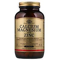 Кальций Магний и Цинк, Solgar, 250 таблеток