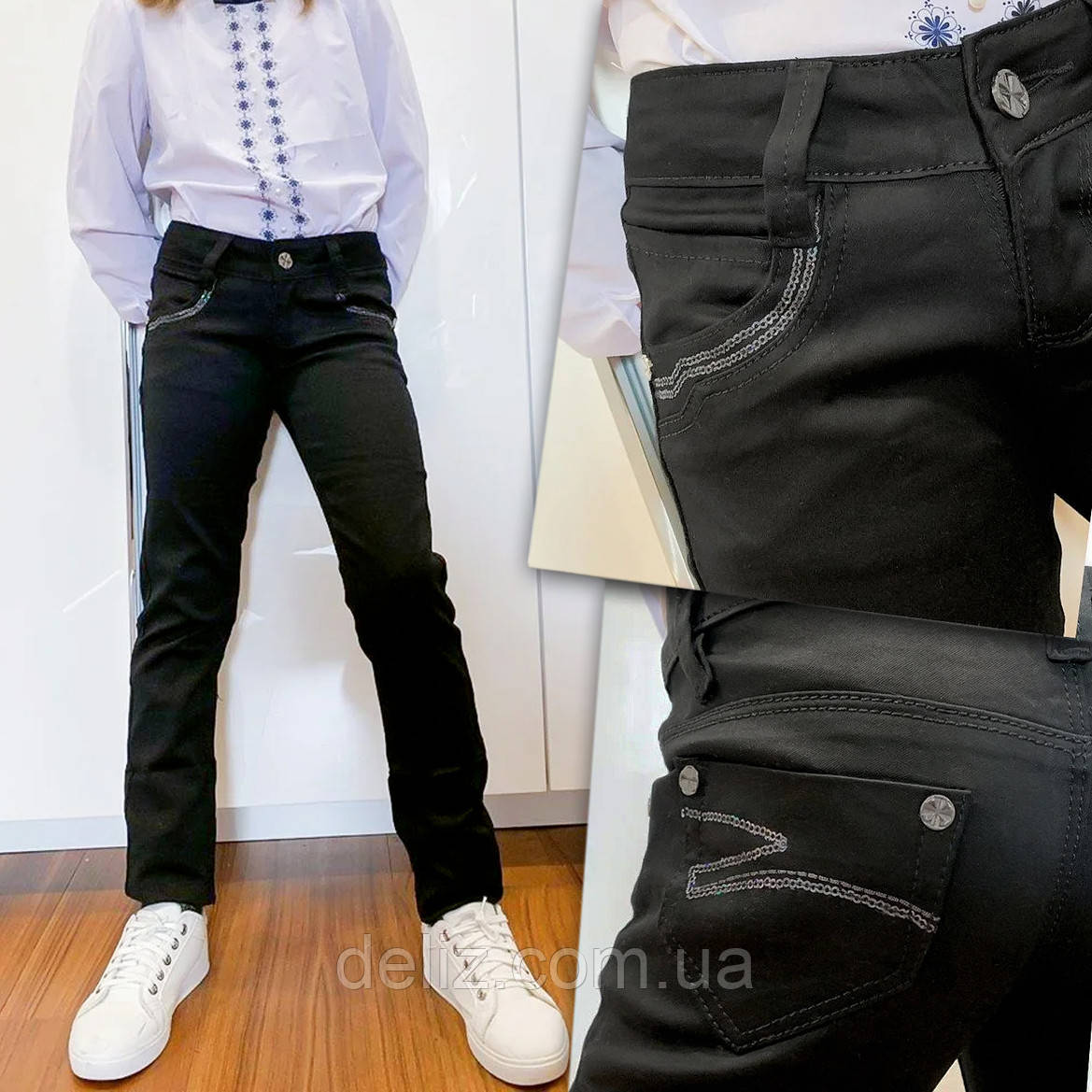Чорні шкільні брюки для дівчинки Lafeidina Jeans 719. Розмір 23 (на 8-9 років, є заміри)