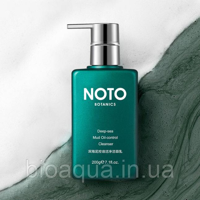 Пенка для умывания лица Noto Botanics Deep sea Mud Oil Control с морской грязью  200 g
