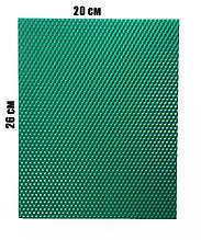 Кольорова вощина 100% еко - віск 20х26см Бірюзовий