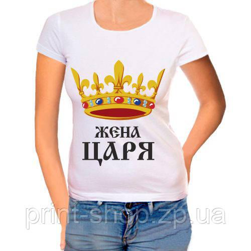 Футболка Дружина царя