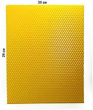 Кольорова вощина 100% еко - віск 20х26см Жовтий