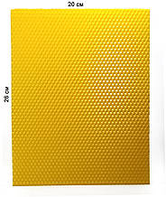 Цветная вощина 100% эко - воск 20х26см Желтый