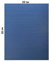 Цветная вощина 100% эко - воск 20х26см Синий