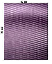 Цветная вощина 100% эко - воск 20х26см Сиреневый