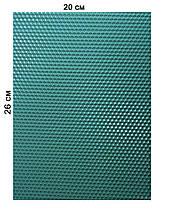 Кольорова вощина 100% еко - віск 20х26см Блакитний