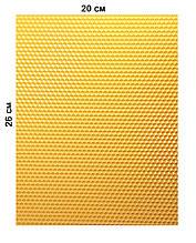 Кольорова вощина 100% еко - віск 20х26см Персиковий