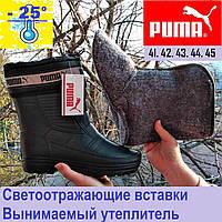 Сапоги мужские с утеплителем и  светоотражающей вставкой - PUMA. Универсальные сапоги-вездеходы., фото 1