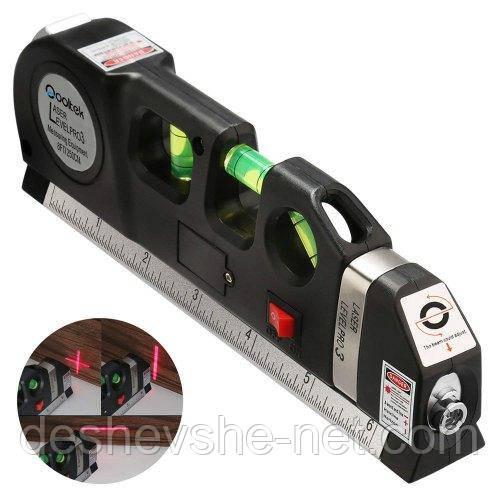 Лазерный уровень Laser Level Pro 3