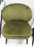 Крісло Фабіо зелений чай Vetro Mebel (безкоштовна доставка), фото 4