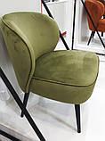 Крісло Фабіо зелений чай Vetro Mebel (безкоштовна доставка), фото 3