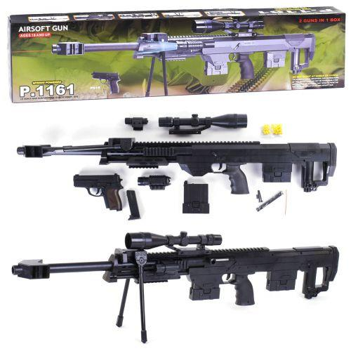 "Пластиковая винтовка ""Airsoft gun"" P.1161L00035"