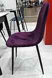 Мягкий стул M-10 баклажан вельвет Vetro Mebel (бесплатная доставка), фото 6