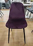 Мягкий стул M-10 баклажан вельвет Vetro Mebel (бесплатная доставка), фото 3