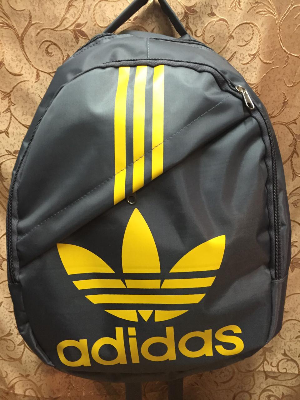 Спорт Рюкзак adidas (только ОПТ)рюкзаки туристические.Спортивные