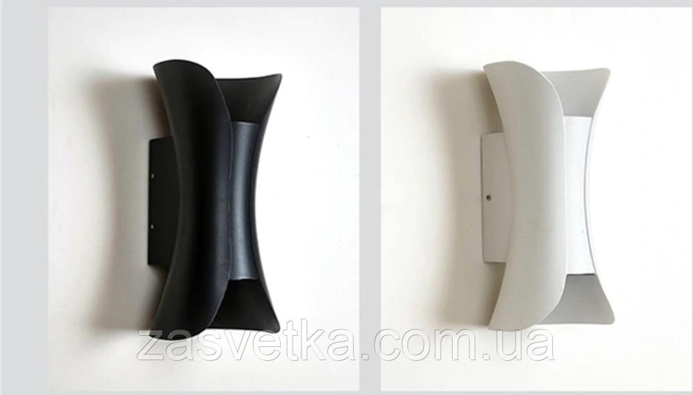 Бра, архітектурна підсвітка 030 (чорна,біла)