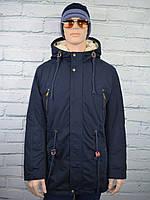 Мужская зимняя куртка Китай