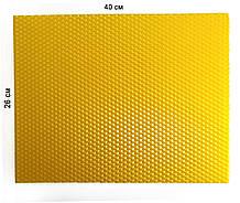 Кольорова вощина 100% віск 26х41см Жовтий