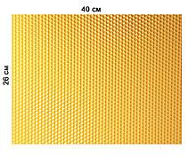 Кольорова вощина 100% віск 26х41см Персиковий