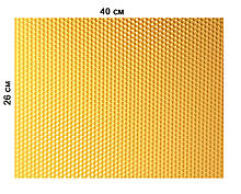 Цветная вощина 100% воск 26х41см Персиковый
