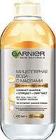 Мицеллярная вода Garnier Skin Naturals с маслами (400мл.), фото 1