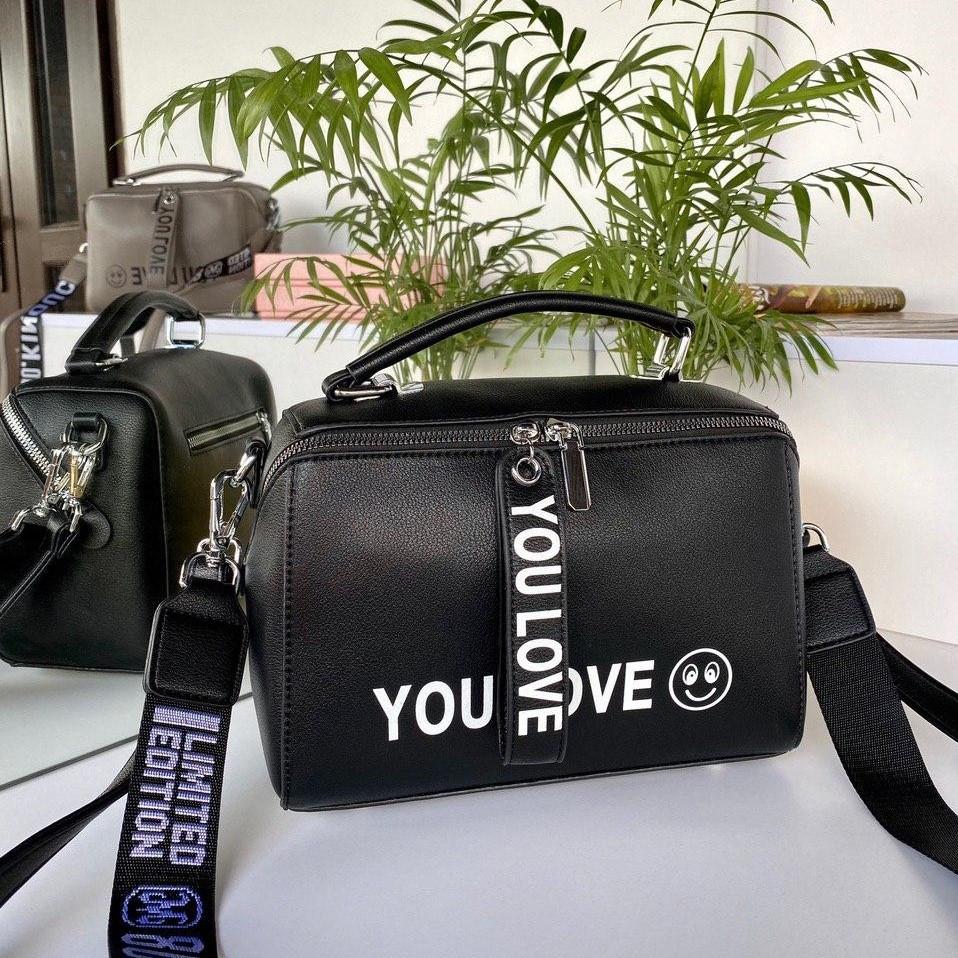 Жіноча сумка You Love з двома ремінцями чорна СЮЛ21
