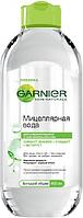 Мицеллярная вода Garnier Skin Naturals для комбинированной, чувствительной кожи (400мл.), фото 1
