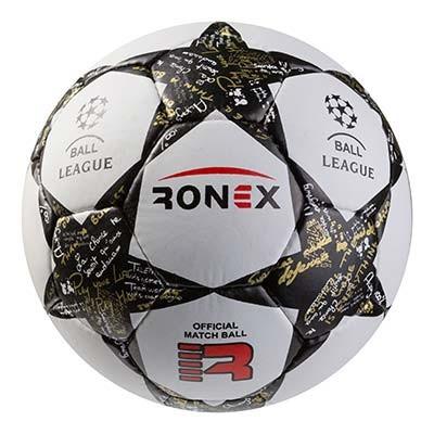 М'яч футбольний Grippy Ronex FN2, чорний.