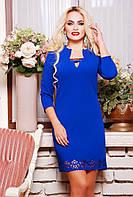 Жіноче плаття з вставками перфорації