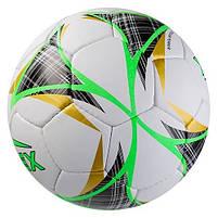 Мяч футбольный Grippy Ronex ERREA, фото 2